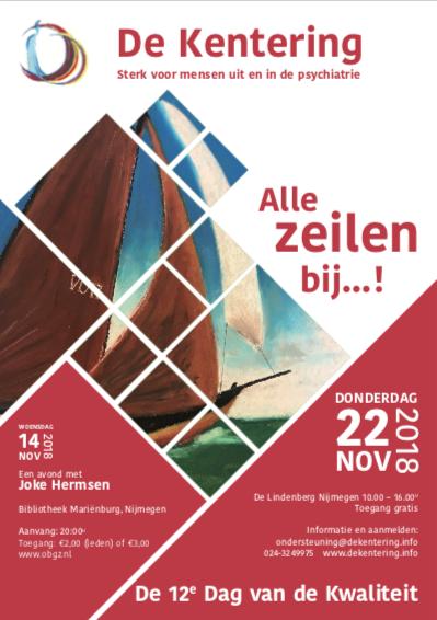De Kentering organiseert Dag van de Kwaliteit (22 november)